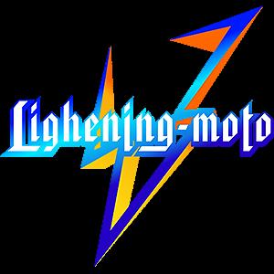 Lighening-Motorcycle-parts