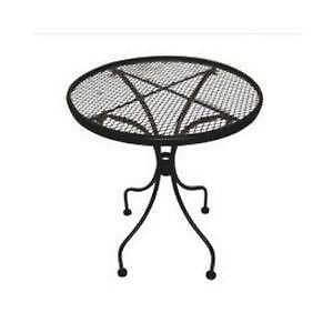 Charmant Wrought Iron Patio Table
