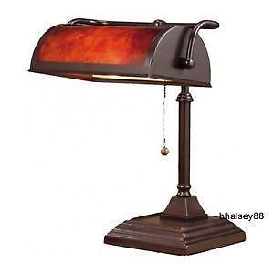 Attractive Art Deco Desk Lamp