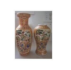 Chinese Handpainted with Raised Moriage Enamel and Gliding