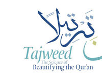 1 TO 1 PRIVATE TUTIONS AND SKYPE (ONLINE), TAJWEED AND HIFZ AND DIFFERENT QIRATS