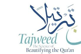 looking for students who want to learn tajweed!