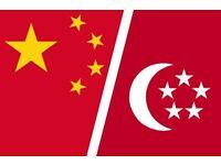 Mandarin & English speaking graduates or candidates required