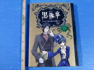 Black-Butler-Kuroshitsuji-TV-Animation-Guide-Book-japan