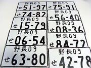 Miata License Plate Frame