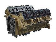 455 Engine