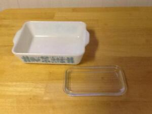 Wanted lid  for Pyrex dish Kawartha Lakes Peterborough Area image 1