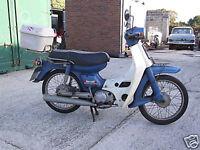Yamaha motorbike any condition