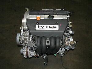 WANTED 2002-2006 2.4L honda crv motor