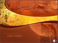 Farsi / Persian Class