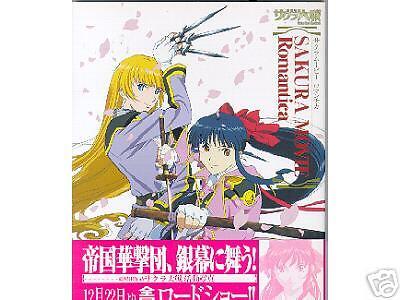 Sakura Wars Movie Art Book Romantica Sakura Taisen