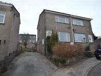 2 bedroom house to rent - £525 per month