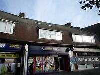 1 bedroom in Childwall Fiveways, Childwall, L15