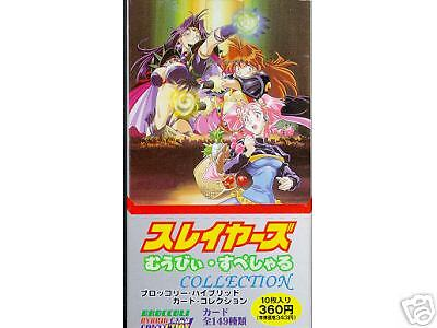 Slayers Movie trading cards - 15 pack Box