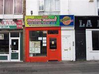 Stockton Tandoori - Takeaway / shop for sale
