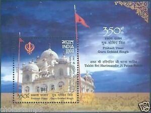 India Guru Gobind Singhji miniature sheet