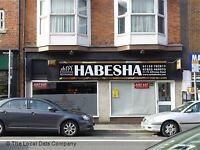 Retail shop for rent - Alfreton Road