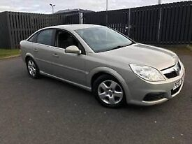 Vauxhall Vectra Exclusive 1.8 16V