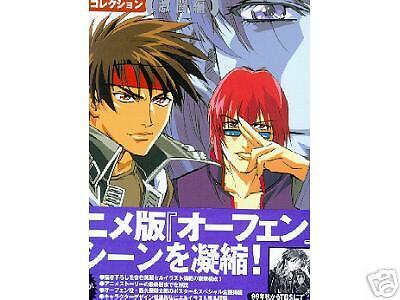 Orphen Anime Art Book