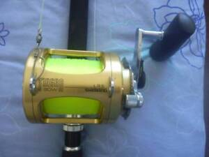 3 x Fishing rods and reels Woodgate Bundaberg Surrounds Preview