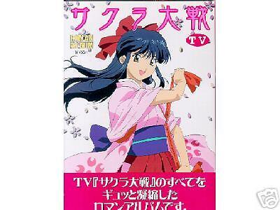 Sakura Wars TV Roman Album Art Book Sakura Taisen