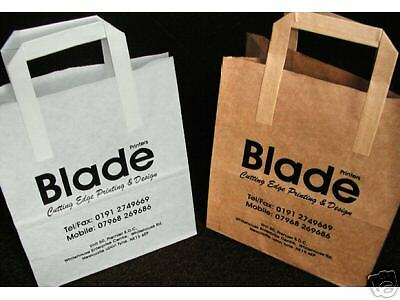 Printed Paper Carrier Bags, White or Brown x 100. Includes design & UK delivery.