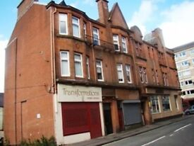 1 bedroom flat for rent in Wishaw for rent. Available now
