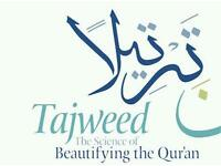 Professional and Experienced Quran and Tajweed Teacher Birmingham