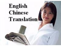 Chinese/English Linguist offer Certified translation