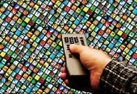 IPTV @ Amazing Prices >>> Available...BEST QUALITY@@