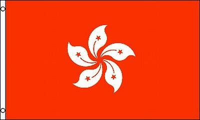 Flag Of Hong Kong 3x5 Ft Peoples Republic Of China Orchid Tree Flower Red