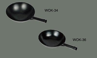 Winco Wok-36 16in Carbon Steel Wok Pan