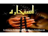 Rohani Ilaj Centre London Wazifa,Facing Divorce, Bad Marriage, Bitter relationships save ,Istikhara