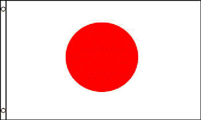 3' x 2' Japan Flag Japanese National Flags Asia Asian Country Banner