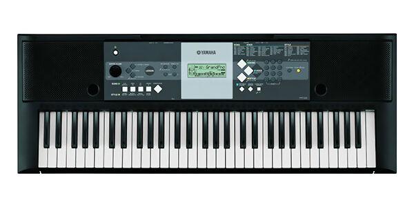 Was ist beim Kauf eines Yamaha Keyboards zu beachten