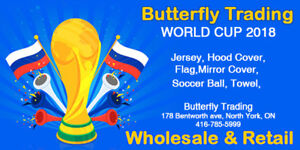 World Cup Wholesale & Retail