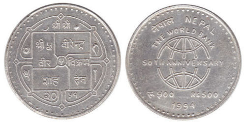 NEPAL Rs 500 Scarce 50th annivry of THE WORLD BANK Commemorative SILVER COIN UNC
