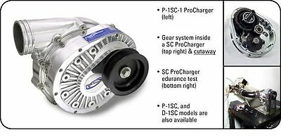 Ati Procharger P-1sc-1 Supercharger Head Unit Satin Finish Street Drag Blower