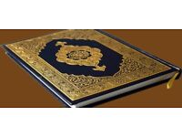 QURAN AND URDU one to one TUITION CLASSES with Qualified Female teacher