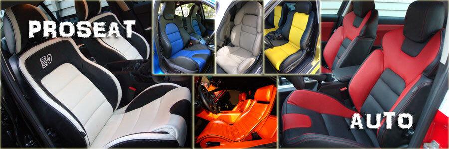 proseat-auto-interior