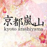 kyotoarashiyama
