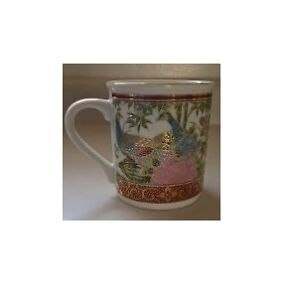 Oriental porcelain Mug with Peacocks, Bamboo and Flowers