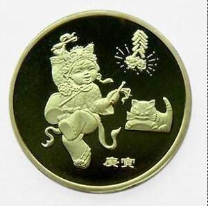 China 2010 New Year of Tiger Commemorative Coin