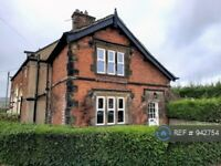 2 bedroom house in Cliffe Hill, Cawthorne, Barnsley, S75 (2 bed) (#942754)