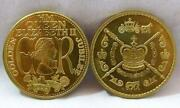 Golden Jubilee Coin