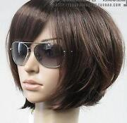 Short Dark Brown Wig