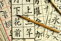 Learn Chinese Yes you can!  Mandarin Conversation in Ottawa  -