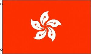3'x5' HONG KONG FLAG OUTDOOR BANNER CHINA PRC NEW 3X5
