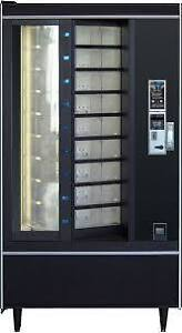 vending machines for sale Kitchener / Waterloo Kitchener Area image 1