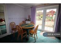 4 bedroom house in Keldholme, Bracknell, RG12 (4 bed)